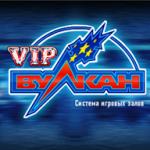 Казино Вулкан VIP