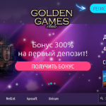 Golden games club