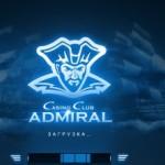 Мужское казино Адмирал